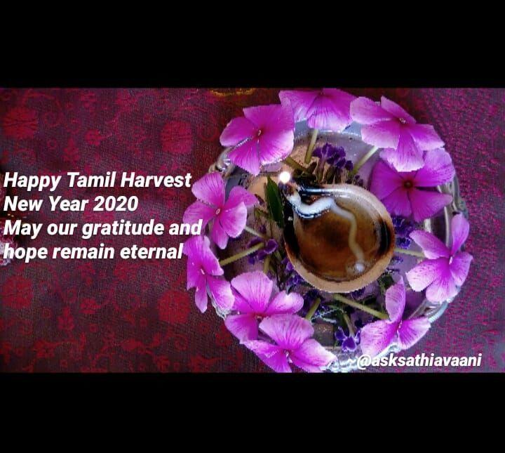 Tamil New Year 2020